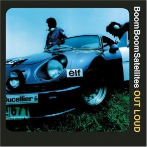 boom-boom-satellites-out-loud