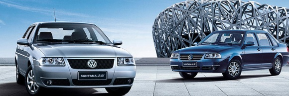 vw_quantum_santana_vista_china