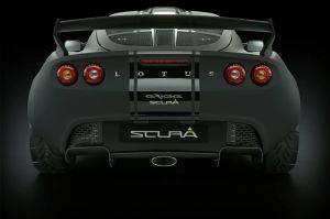 scura1